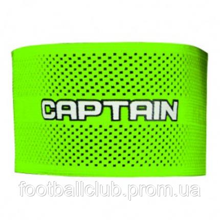 Капитанская повязка TEAM 9886702.9904, фото 2