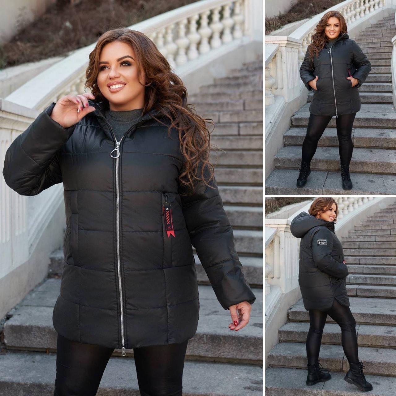 Женская красивая куртка, батал Чёрный, 56-58