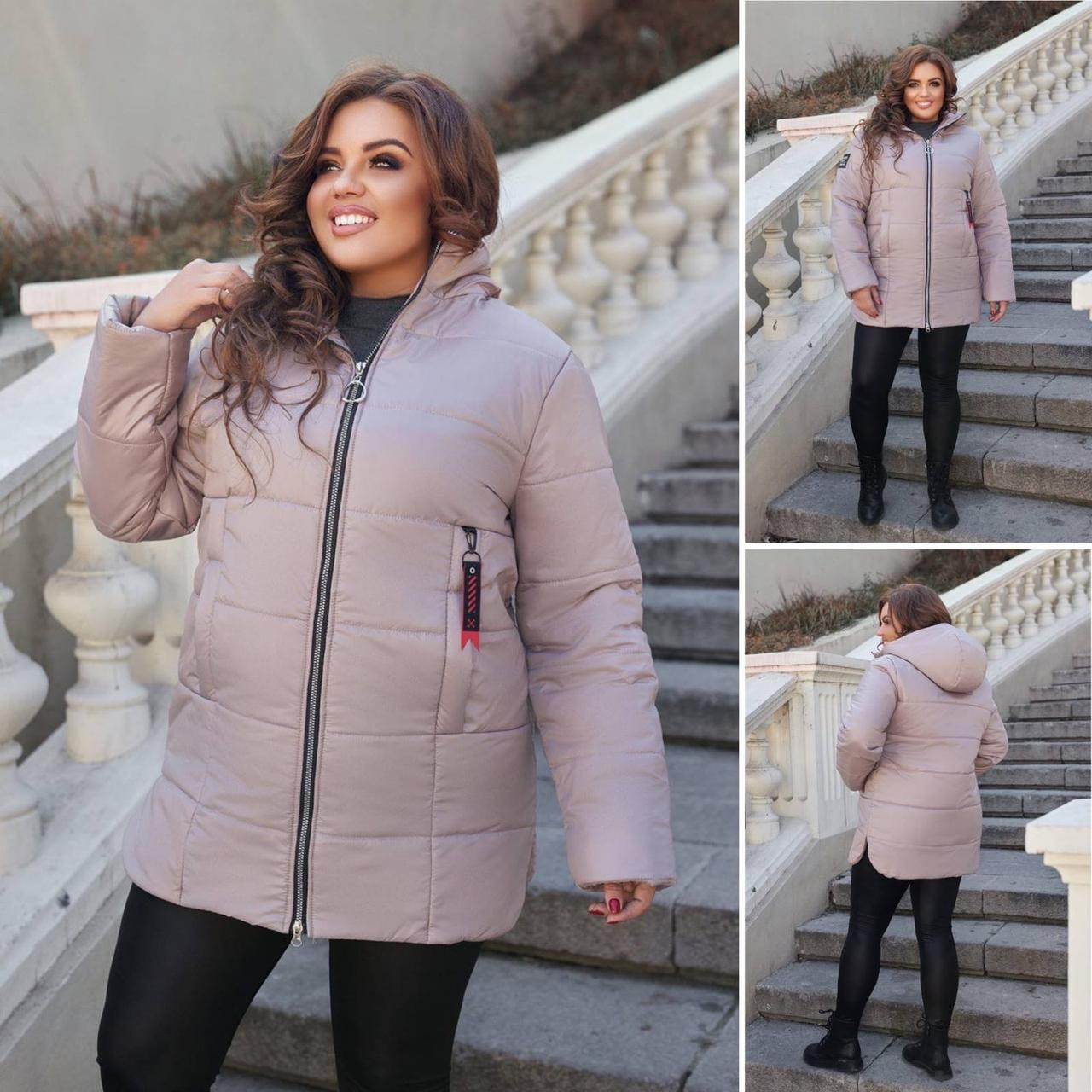 Женская красивая куртка, батал Серый, 48-50