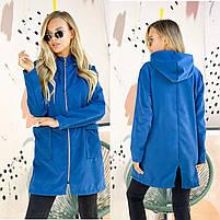 Женская удлиненная куртка, женская демисезонная куртка, фото 3