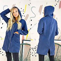 Женская удлиненная куртка, женская демисезонная куртка, фото 5