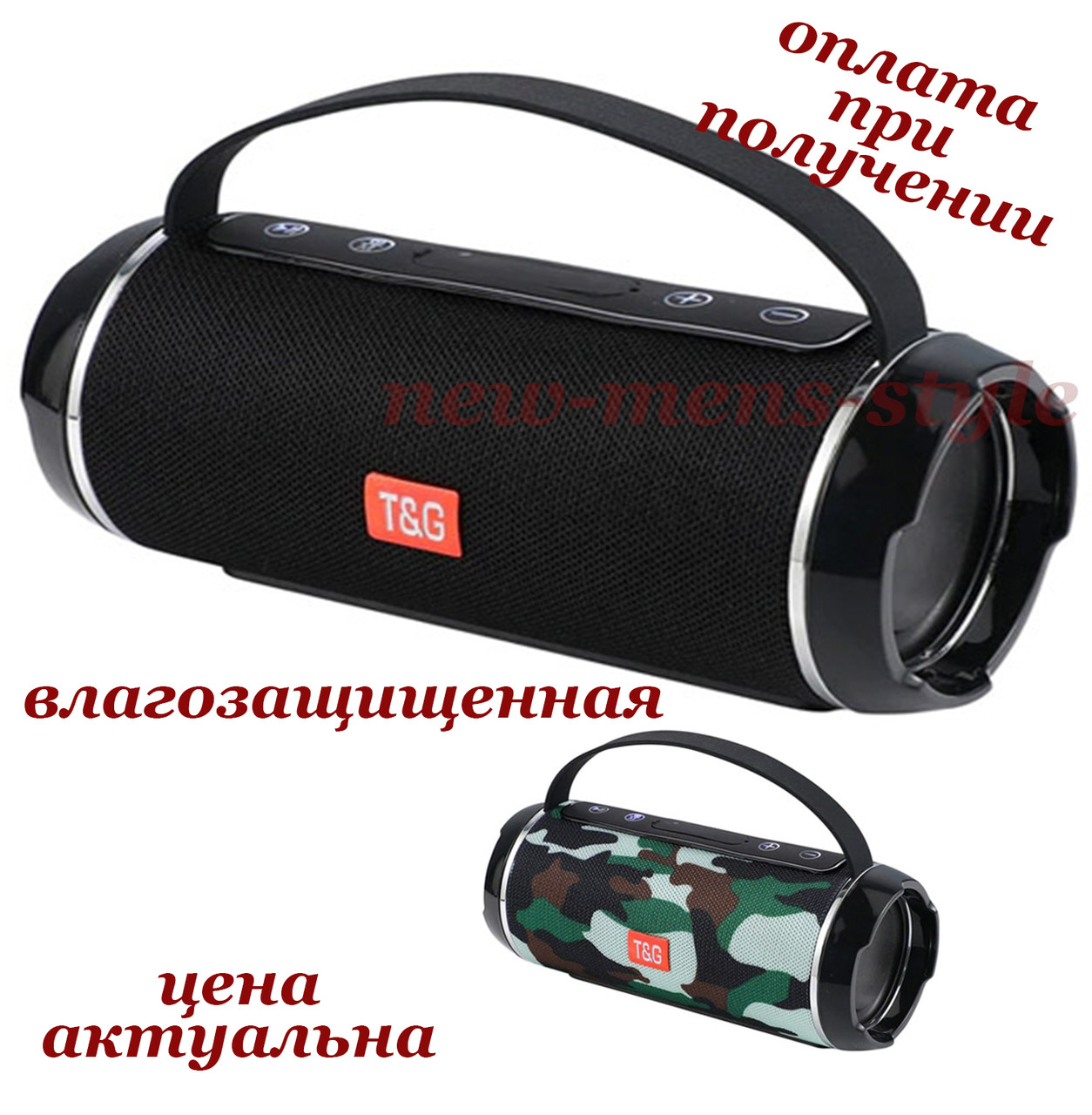 Бездротова мобільна портативна вологозахищена Bluetooth колонка радіо акустика SPS UBL TG116C TG 116C