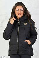 Женская демисезонная куртка на молнии больших размеров, фото 2