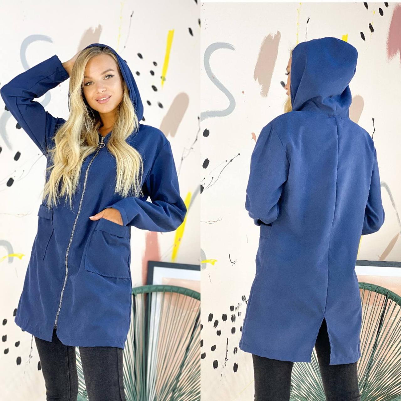Женская удлиненная куртка, женская демисезонная куртка Синий, 42-44, 46-48, 50-52