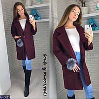 Женское кашемировое пальто, фото 2
