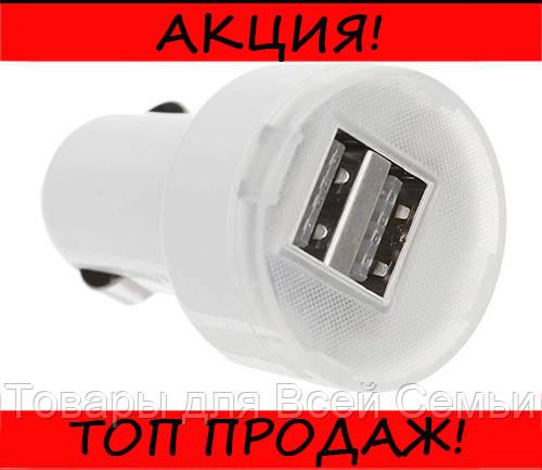Ароматизатор 3 в 1 (с встроенным FM трансмиттером и 2 USB) 12 V 899