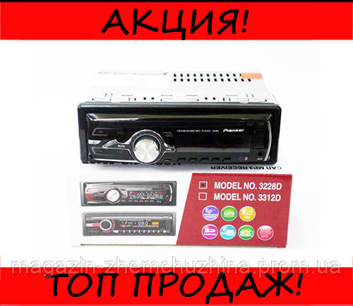 Автомагнитола 1DIN MP3 3228D RGB
