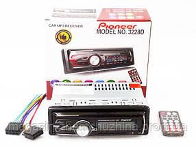 Автомагнитола 1DIN MP3 3228D RGB, фото 3