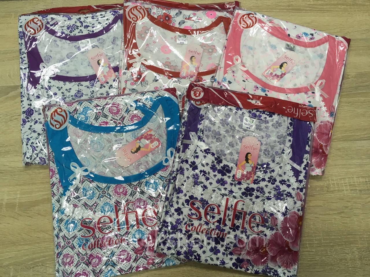 Ночнушки женские, ночные рубашки короткий рукав 50-56 «Вышивка»