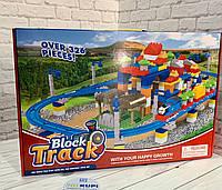 """Конструктор Block Track """"Железная Дорога Томас и Друзья"""" 326 деталей мелодии 599-9 A"""