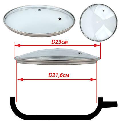 Крышка стеклянная для сковороды 22 /цена без ручки, фото 2