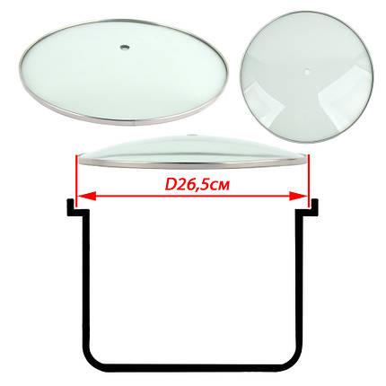 Кришка скляна для каструлі D 27 см /ціна без ручки, фото 2