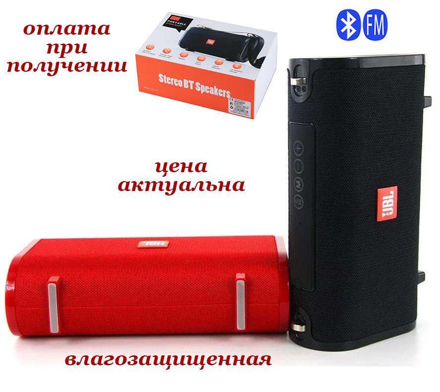 Бездротова мобільна портативна вологозахищена Bluetooth колонка радіо акустика UBL TG123 T&G JBL TG 123