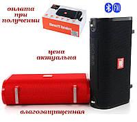 Беспроводная мобильная портативная влагозащищенная Bluetooth колонка радио акустика UBL TG123 T&G JBL TG 123