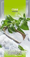 Семена Стевия медовая 10 шт, Seedera