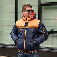 Теплая зимняя мужская куртка  размеры 44-58