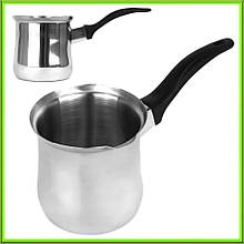 Турка для кави з нержавіючої сталі 450мл.