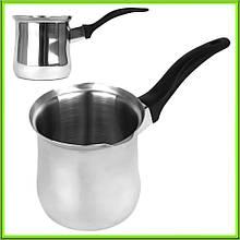Турка для кави з нержавіючої сталі 400мл.