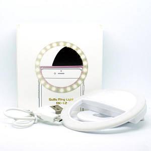 Селфи-кольцо USB Selfie Ring Light White (up1222)