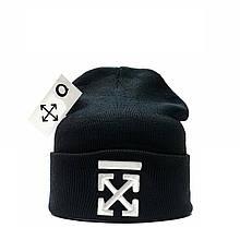 Мужская Шапка OFF-White  стильная шапка чоловіча шапка зимова Зимняя шапка офф-вайт off-white шапка