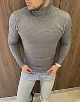 Чоловічий демісезонний однотонний сірий светр з горлом - L