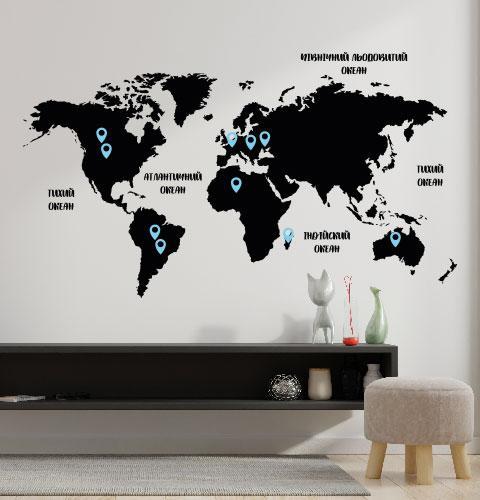 Виниловая наклейка Карта мира с метками (названия океанов материки планета туризм) матовая 1300х735 мм