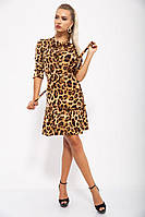 Женское Платье Леопардовое