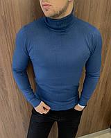 Стильный демисезонный мужской шерстяной свитер с подворотом ярко-синий
