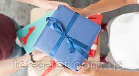 Отзыв оставляешь - подарок получаешь!