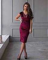 Велюровое нарядное платье с красивым декольте размер 46,48, фото 1