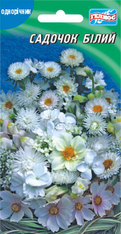 Садик белый 0,5 г, фото 2