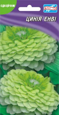 Цинния Энви бело-зеленая 30 шт., фото 2