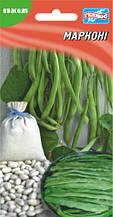 Семена фасоли кустовая спаржевая Маркони 12 шт.
