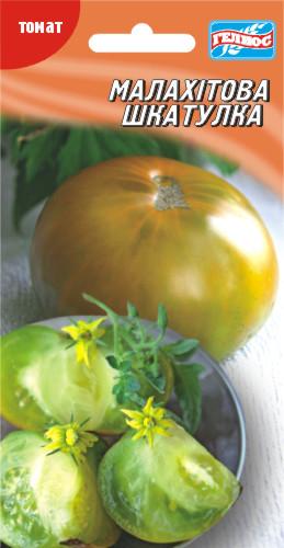 Семена томатов Малахитовая шкатулка 25 шт.