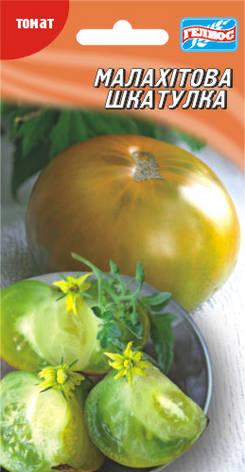 Семена томатов Малахитовая шкатулка 25 шт., фото 2