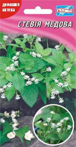 Семена Стевии 5 шт, фото 2
