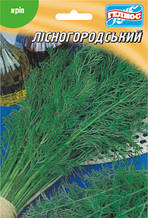 Семена укропа Лесногородский 20 г