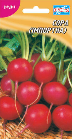 Семена редиса Сора (имп.) 100 шт., фото 2