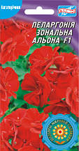 Пеларгония Алена F1 5 драже