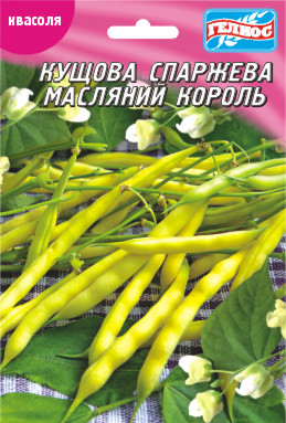 Семена фасоли кустовой спаржевой Масляный король 20 г