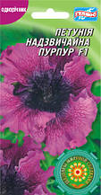 Петуния превосходнейшая низкая Пурпур F1 10 драже
