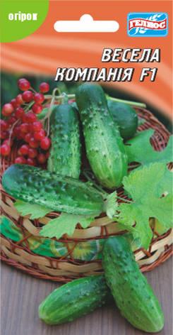 Семена огурцов  партенокарпических Веселая компания F1 10 шт., фото 2