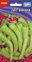 Семена перца Свит Банана 30 шт.