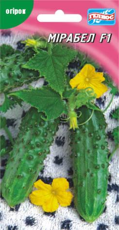 Семена огурцов партенокарпических Мирабелл F1 10 шт., фото 2