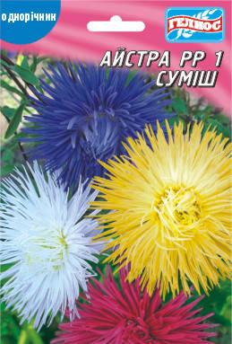 Астра Русский размер I смесь  70 шт., фото 2