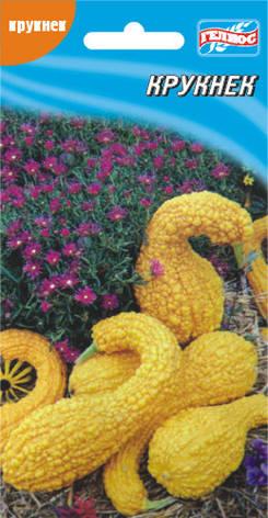 Семена кабачков Крукнек 10 шт., фото 2