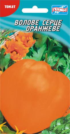 Семена томатов Бычье сердце оранжевое 20 шт., фото 2
