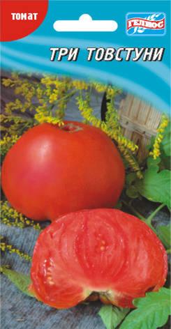 Семена томатов Три толстяка 25 шт., фото 2