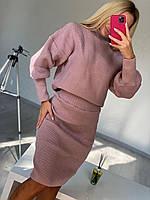 Костюм женский вязанный повседневный кофта с объемными рукавами и юбка Kdv1220
