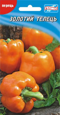 Семена перца Золотой телец 30 шт., фото 2